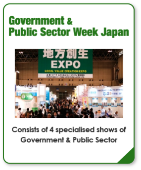 Goverment & Public Sector Week Japan