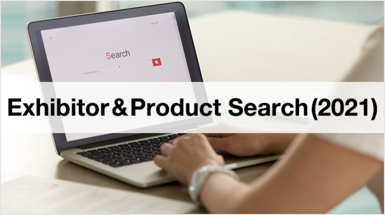 Exhibitor&Product search