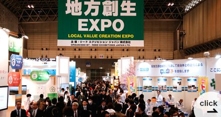 Local Value Creation Expo